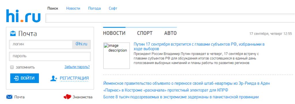 hi-ru-browser-redirect